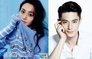 Chán ngôn tình, Trịnh Sảng quay sang hợp tác cùng Hoắc Kiến Hoa trong phim kiếm hiệp?