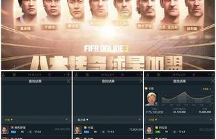FIFA Online 3: Thẻ Ultimate Legend trở thành món hàng hot ngay từ lúc này ở Trung Quốc