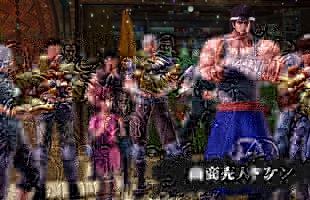 """Bắc Đẩu Thần Quyền - Game hành động """"chính chủ"""" tung gameplay xem là ghiền, tiếc nỗi... toàn tiếng Nhật!"""